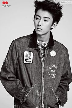 Gong Chan - 1st Look Magazine Vol.46
