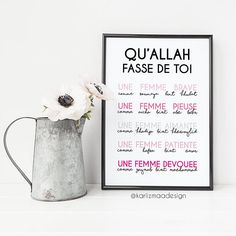 Islamic Quotes, Ramadan, Muslim, Religion, Allah, Noms, Bang Bang, Etsy, Design