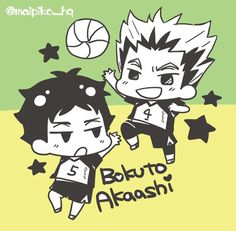 Akashi x Bokuto | Haikyuu!!