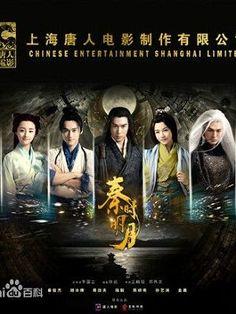 Phim Tần Thời Minh Nguyệt 2015