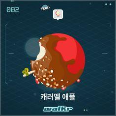 내 아름다운 행성「캐러멜 애플」를 봐~ http://galaxy.walkrgame.com/mqSr7Z_uG3z/20