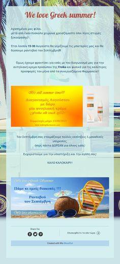 We love Greek summer! Our Love, Greek, Summer, Summer Time, Greece