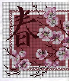 Sakura Japanese X-stitch square pattern, 1 of 2 Cross Stitch Art, Cross Stitch Flowers, Cross Stitch Designs, Cross Stitching, Cross Stitch Patterns, Diy Embroidery, Cross Stitch Embroidery, Embroidery Patterns, Cross Stitch Landscape