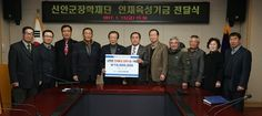 신안군산림조합, 신안군장학재단에 장학기금 1,000만원 기탁