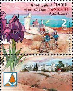 50 Years of Arad