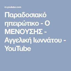 You Youtube