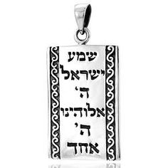 8 best support israel images on pinterest israel holy land and pray bible pendant ah135get 15off use coupon code at checkout nancy1 fandeluxe Gallery