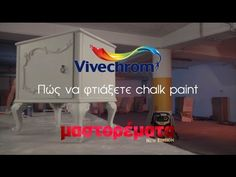 Diy Videos, Handmade Crafts, Chalk Paint, Wood Crafts, Home Furniture, Decoupage, Things To Do, Restoration, Painting
