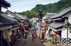 Japan Info Blog
