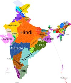 First Language/Mother Tongue in India reported in 2011 Census by District India World Map, India Map, India India, Geography Map, World Geography, Teaching Geography, Gernal Knowledge, General Knowledge Facts, India For Kids
