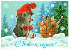 С Новым годом!    Художник В. Зарубин  Открытка. Министерство связи СССР, 1985 г.   Vintage Russian Postcard - Happy New Year