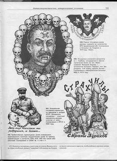 Russian Prison Tattoos, Russian Criminal Tattoo, Russian Tattoo, Weird Tattoos, Love Tattoos, Vintage Flash, Punk Art, Irezumi, Dark Fantasy Art