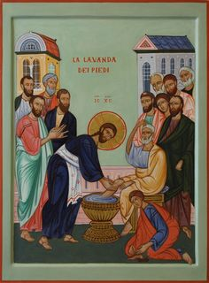 Icon of the Washing of the Feet. 2008
