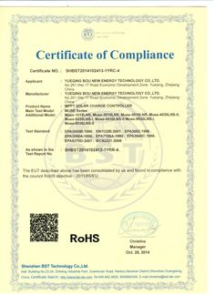 CNBOU MPPT solar charge controller ROHS certificate