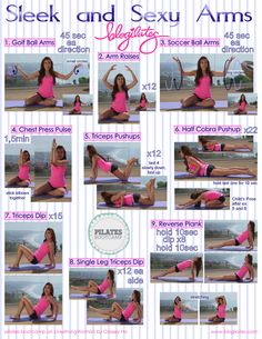 This one hurts!! Pilates Bootcamp Sleek & Sexy Arms Printable - Blogilates: Fitness, Food, and lots of Pilates