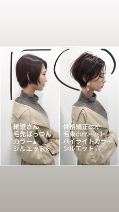Smooth Subtle Fade - 30 Short Ombre Hair Options for Your Cropped Locks in 2019 - The Trending Hairstyle Asian Short Hair, Short Dark Hair, Short Curly Hair, Short Hair Cuts, Curly Hair Styles, Short Haircut Styles, Short Pixie Haircuts, Short Hairstyles For Women, Hairstyles Haircuts