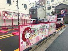 Hello Kitty parking lot in Asakusa, Tokyo