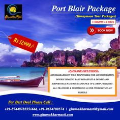 Ghumakkar Masti Holidays: Port Blair Honeymoon Packages Ghumakkar Masti Holi...