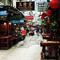 Looking for some unique souvenir on your Hong Kong trip? Upper Lascar Row (摩羅街) also know as Cat Street at Sheung Wan would be the place. The street has been selling old goods or second hand items for over a century and you can find antiques or replica items for home decoration at a good price.  #allabouthongkong