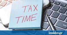 Τη δυνατότητα σε όσους δυσκολεύονται να πληρώσουν τον λογαριασμό του φόρου εισοδήματος σε τρεις ίσες μηνιαίες δόσεις να τον σπάσουν σε 12 δόσεις δίνει η εφορία.