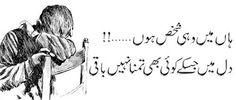 Urdu Poetry - Free Software Download