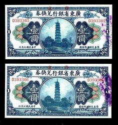 China 1 Yüan for sale online