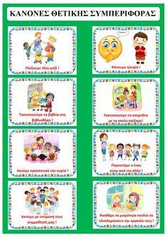 dreamskindergarten Το νηπιαγωγείο που ονειρεύομαι !: Οι κανόνες της τάξης μου Preschool Education, Kindergarten Class, Preschool Classroom, Work Activities, Preschool Activities, School Social Work, School Themes, Elementary Music, School Psychology