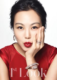 2014.11, 1st Look, Kim Min Hee