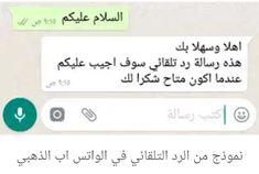 تنزيل واتس أب ابو عرب الذهبي Whatsapp Gold, Calm