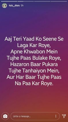 Me kyo roye uske liye jo mera tha hi nhi Broken Love Quotes, Heart Touching Love Quotes, Broken Words, First Love Quotes, Shyari Quotes, Pain Quotes, Words Quotes, Life Quotes, Qoutes