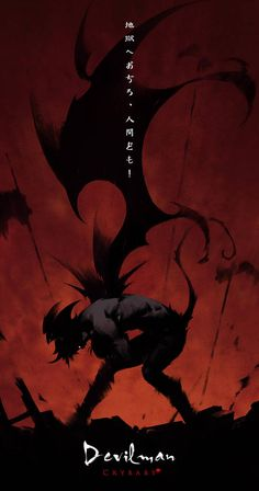 'devilman crybaby' Poster by Gega Cheka Demon Manga, Manga Anime, Demon Art, Manga Art, Anime Art, Devilman Crybaby, Dark Anime, Arte Obscura, Black Clover Anime