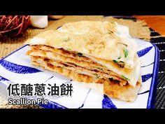 低醣蔥油餅|Scallion Pie【用點心做點心】郭錦珊老師 - YouTube Chinese Dumplings, Ethnic Recipes, Cooking, Food, Youtube, Kitchen, Essen, Meals, Yemek