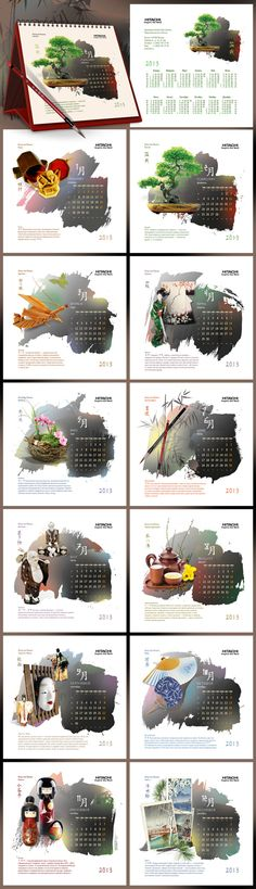 HDS Calendar 2013 by Sergey Khodosov, via Behance