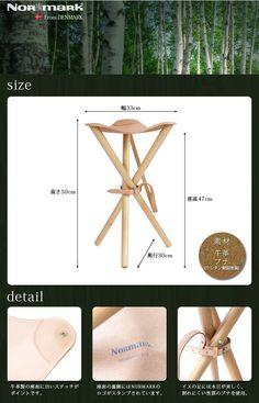 ハンティングチェア Hunting Chair ノルマーク NORMARK 送料無料 :18200005:plywood - 通販 - Yahoo!ショッピング