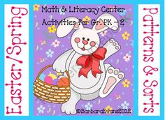 Easter/Spring Patterns and/or Sorts - provides materials to practice patterning and sorting.  Cute picture cards to use for many different activities.