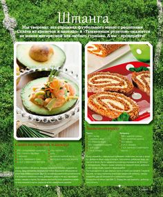 Cooker 04 by cooker magazine - issuu