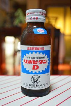 Japanese Energy Drinks: Lipovitan D リポビタンD