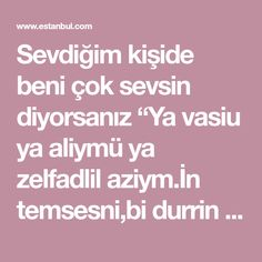 Fendi, Allah, Disney, Istanbul, God, Disney Art