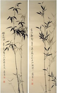 Chinese Bamboo Painting by Shan Yu.  As Joseph Needham - British scholar said: East Asian civilization is bamboo culture.