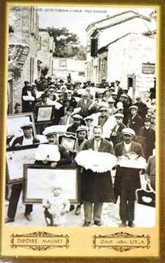 Βούρλα 1920