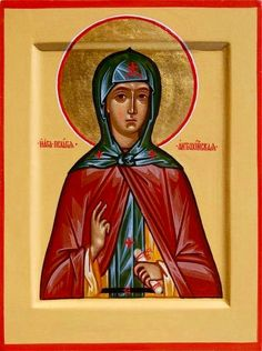 St. Pelagia of Antioch