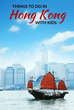 Best things to do in Hong Kong with Kids - broken down by ages so you know what babies and toddlers can tackle and what to save for the older kids.