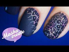 Простой маникюр гель лаком: Дизайн ногтей гель лаком Кракелюр + цветной Градиент…