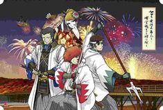 """To the end of the Yamato Bakumatsu"""