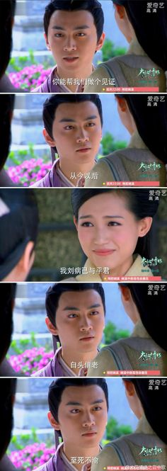 Yun Zhong Ge 云中歌 Song in the Clouds…//  Yang Ying (Angelababy) as Yun Ge