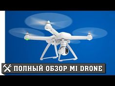Drone policy is finally taking shape xiaomi mi drone launched offers lets local retailers phones drone camera in india 8 best ofWhere I Can [. New Drone, Drone Quadcopter, Wind Turbine, India, Technology, Dji Phantom, Mavic, Youtube, Tech