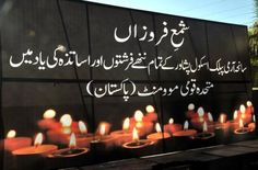 Candlelight vigil for APS martyrs in Lal Qila Ground on Wednesday