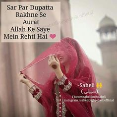 Or Ye mujhe kafi pasnd h Ali Quotes, Girly Quotes, Couple Quotes, Hindi Quotes, Quotations, Qoutes, Islam Hadith, Allah Islam, Islam Quran