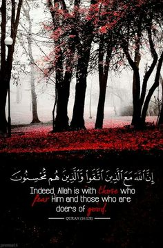 Allah is with..