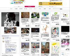 http://www.miraimeishi.net/